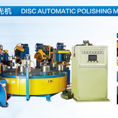 创德机械生产供应CD-PG-183封头自动抛光机,封头圆盘抛光机