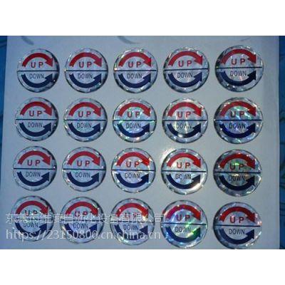 维度自动化商标点胶机(在线咨询)_自动点胶机_自动点胶机类型