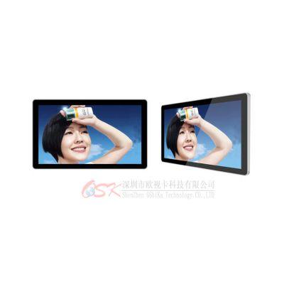 欧视卡 15.6寸背挂网络安卓广告发布机 插卡U盘视频传媒机