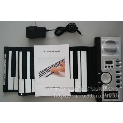 提供创新优品博锐礼盒版手卷钢琴