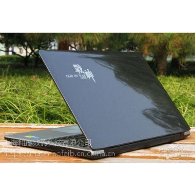上海战神笔记本电脑售后维修网点60516373