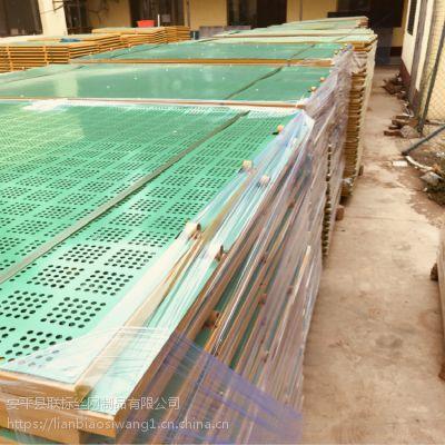 厂家建筑冲孔爬架网镀锌板高层建筑外墙爬架网片安全防护爬架网片