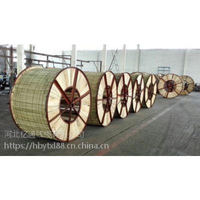 太原OPGW光缆厂家-太原高低压电力电缆批发-太原亿通