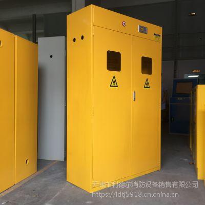 津南实验室气瓶柜 防爆预警乙炔气瓶柜 利德尔全钢安全柜