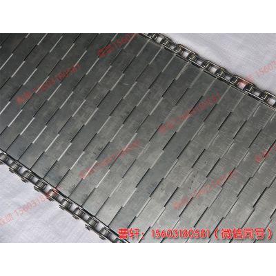 不锈钢链板输送带,高温炉淬火冲孔输送板链,无锡合页板式传输带厂家