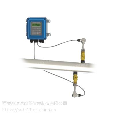 超声波流量计 插入式/外贴士/管道式