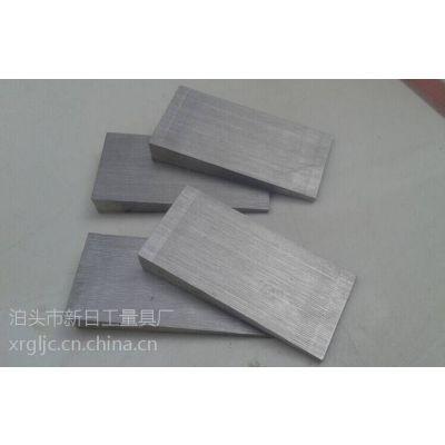 厂家直销新日牌钢制调整斜垫铁-圆形减震垫铁-设备调平垫板