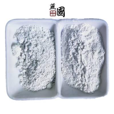供应脱色剂用海泡石粉 吸附剂用海泡石粉