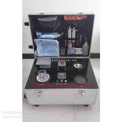 中西 食品安全检测前处理一体箱/样品前处理箱型号:ZX-6080库号:M90439