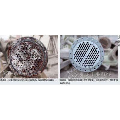 内蒙古板式换热器清洗规则13573049705 三德换热器清洗