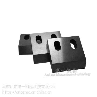 供应优质高精度造纸机械刀片 硬质合金刀片