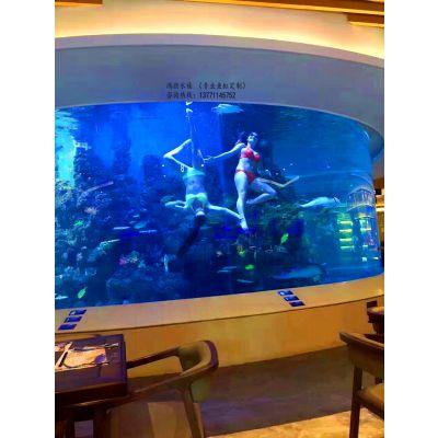 常州亚克力大型鱼缸墙面大型鱼缸定做