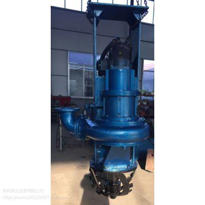 挖机泥浆泵—快捷直联液压泥浆泵【双级叶轮+高效搅刀头】