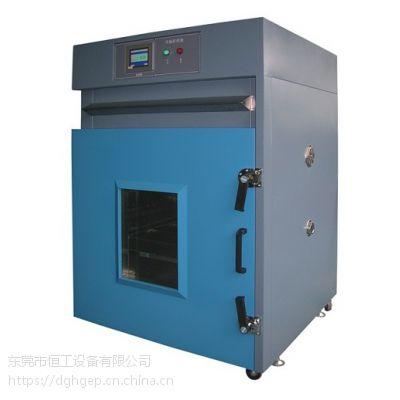 供应精密型可编程高温恒温箱,工业烤箱,烘箱,东莞恒工品牌厂家