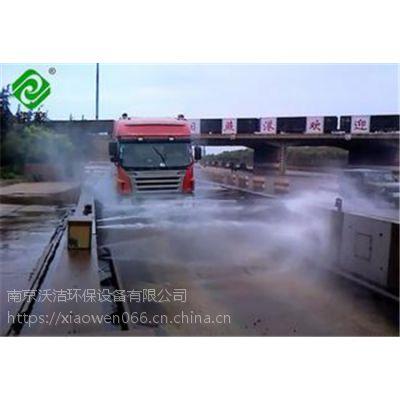 榆树市供应垃圾填埋场洗轮机自动冲洗平台