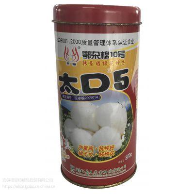 供应棉花种子罐 鄂杂棉铁罐专业定制