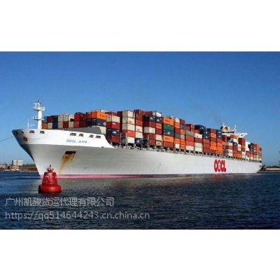 LED产品 家具产品 服装产品海运至新加坡双清关门到门专线