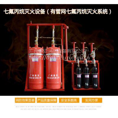 武威市气体灭火管件有管网柜式悬挂式七氟丙烷 气溶胶灭火器厂家价格