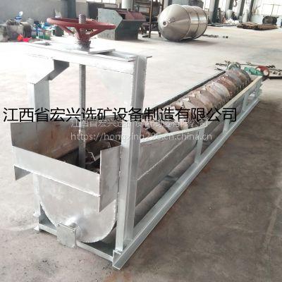不锈钢分级机选矿螺旋分级机厂家直销螺旋分级设备