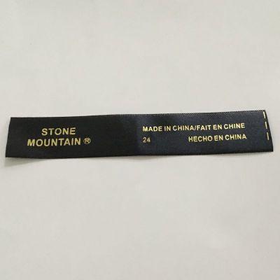 宝顺印刷烫金对折黑布标定做来样布标加工东莞厂家直销