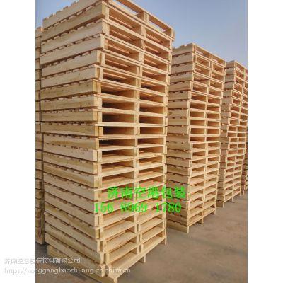 茌平地区食品出口专用熏蒸松木托盘/厂家直销/尺寸均可定制