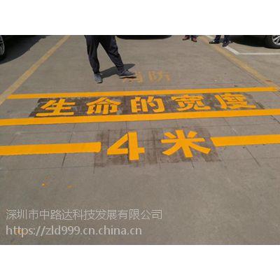 深圳市交通道路标线丨车位标线丨市政道路维护丨消防通道规划丨龙华划线企业
