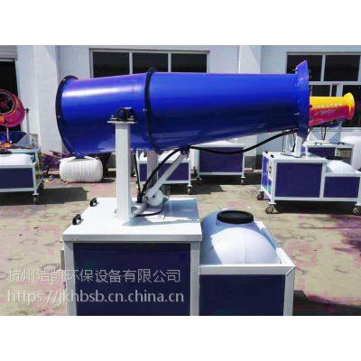 南京市风送式喷雾机价格便宜 洁凯工地降尘雾炮机厂家