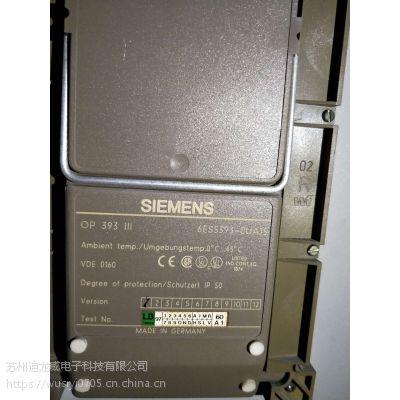 专业电气自动化系统改造西门子S5升级S7及售后服务