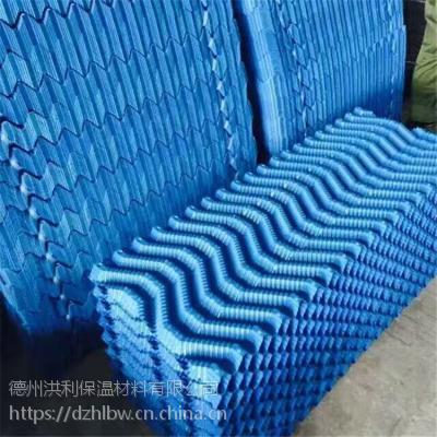西安PVC蜂窝冷却塔填料