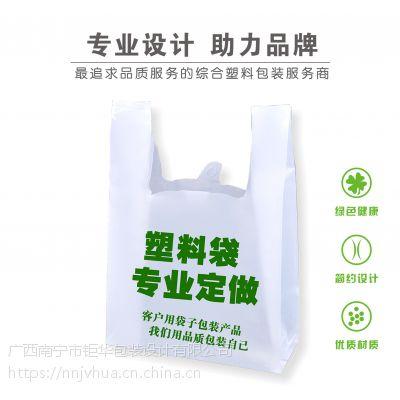 塑料生产厂家为您介绍塑料袋定制的好处 距华包装广西塑料购物袋定做价格和流程