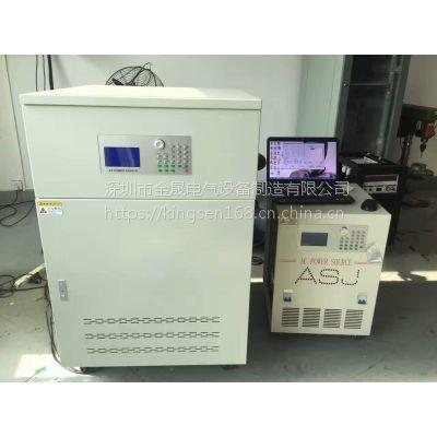 金晟电气BP33-30KVA 三相变频电源程控式变频电源 实验测试出口变频电源40KVA