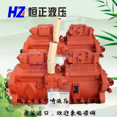 纯正日本进口川崎KPM液压泵,原厂品质,现货供应,广州恒正液压