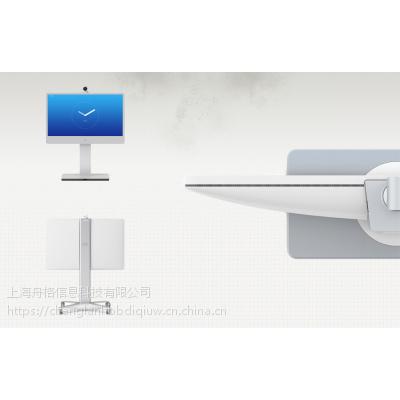 思科MX200一体机高清视频会议CTS-MX200-K9