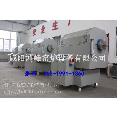 石墨烯碳化膨化炉-- 氧化石墨固相化还原法--鸿峰