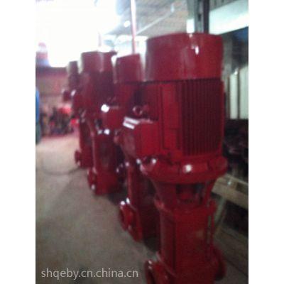 德州消防稳压泵XBD10.8/30-HY恒压切线泵(带CCC认证)。