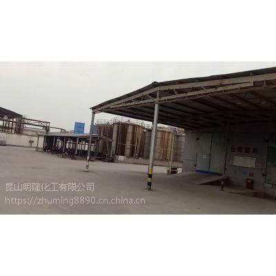 南京工业酒精