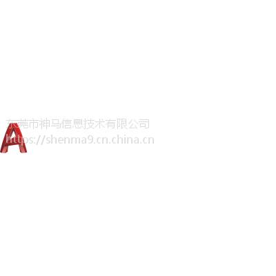 AutoCAD Mechanical 2018***新版设计软件租用租赁报价机械绘图软件