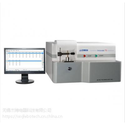 CCD全谱直读光谱仪操作方法和原理