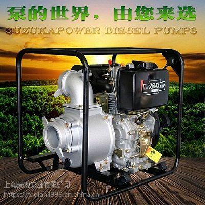 湛江4寸柴油自吸抽水泵厂家