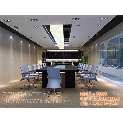 汉沽办公室装修、天津弘石装饰、180 办公室装修