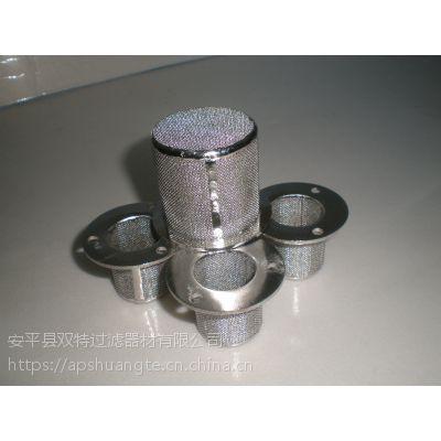 滤芯厂家供应茶壶不锈钢内胆滤片 不锈钢滤片