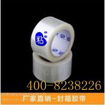 天津印字胶带生产明安质优价廉