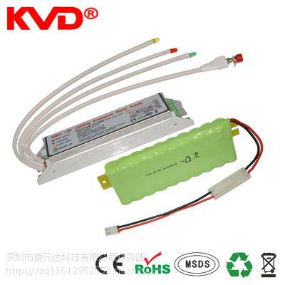 KVD188M LED多功能应急电源 停电应急节能50%