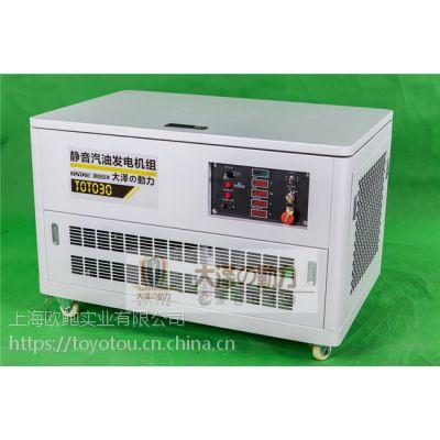 30kw静音汽油发电机大泽动力