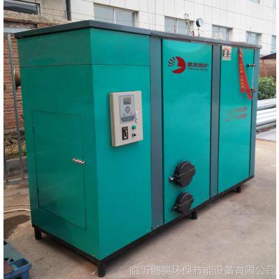 铁岭食用菌灭菌专用环保锅炉燃气/燃油/生物质锅炉