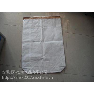 安徽顺科包装专业定制生产热封口牛皮纸扁平袋,是您产品物流通用包装的理想产品