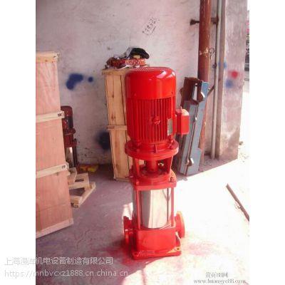 增压稳压泵XBD13.5/3.3-(I)50*9-11KW漫洋空调泵