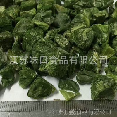 厂家直销 天然冷冻蔬菜干冻干菠菜 顶能脱水蔬菜包贴牌加工