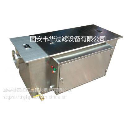 不锈钢过油箱厨房油水分离器