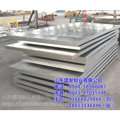 3a21合金铝板、济宁合金铝板、盛发铝业